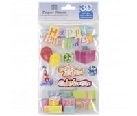 Наклейки  3D Happy Birthday