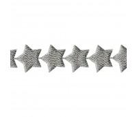 Лента звезды, цвет серебрисьтый, 3 см, 30 см