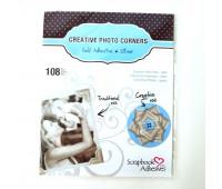 Уголки для фотографий Corners , 36 шт, серебристые.