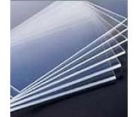 Пластик для шейкера 0,5 мм с двухсторонней защитной пленкой, 31х34 см