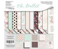 Набор бумаги двухсторонней Oh, Ballet, 20х20 см