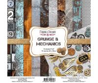 """Набор скрапбумаги """"Grunge&Mechanics"""" 20x20 см 10 листов"""