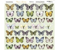 Лист двусторонней бумаги 20х20см Бабочки Mice's Stories