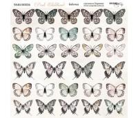 Лист двусторонней бумаги 20х20см Бабочки Pink Childhood