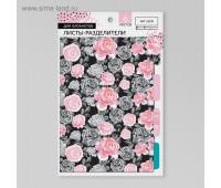 Набор картонных разделителей для планера «Цветы», 16 × 25, 6 листов