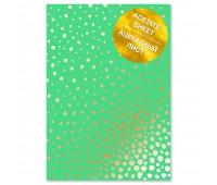 """Ацетатный лист с фольгированием """"Golden Maxi Drops Green A4"""""""